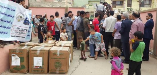 kurdistan-aid