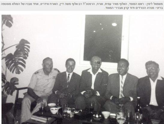 Diyar Kurde Israel, Ahron Cohen, Safti Barzani, Şêrko Sebrî and Nissim Avraham.