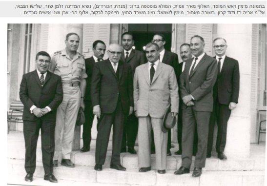 Mullah Mustafa Barzani with the Israeli President Zalmar