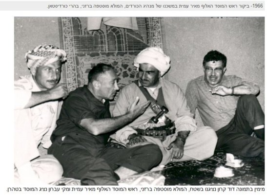 Visit of the Mossad to Kurdish leader Mullah Mustafa Barzani's head quarter in Kurdistan's mountains in 1966. — With Safti Barzani, Ahron Cohen, Nissim Avraham, Şêrko Sebrî and Diyar Kurde Israel.
