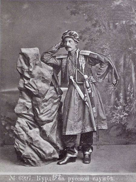 Kurd From Caucasus 1876 original painting by Gregory