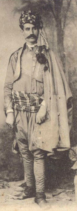 Kurdish Gentleman, 1889