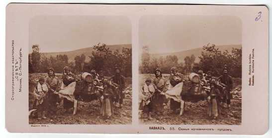 """A family of nomad, kurds from Caucasus"" – RARE original Stereo view Card. Publisher : ""SVET'. Age: 1910."