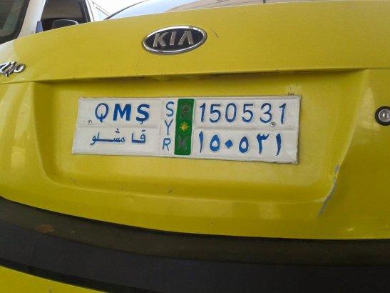 licenseplate-Rojava